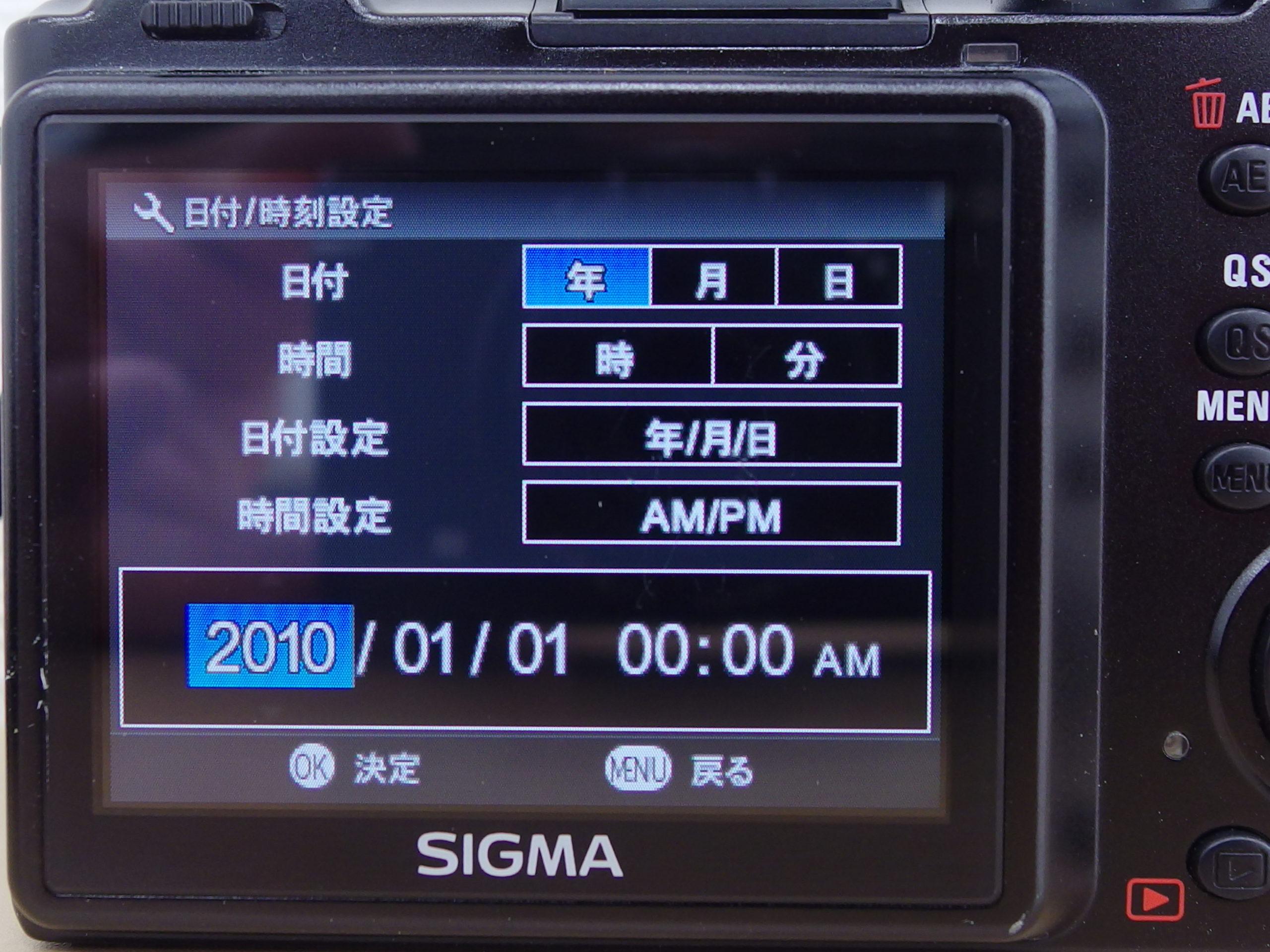 DP1x日付