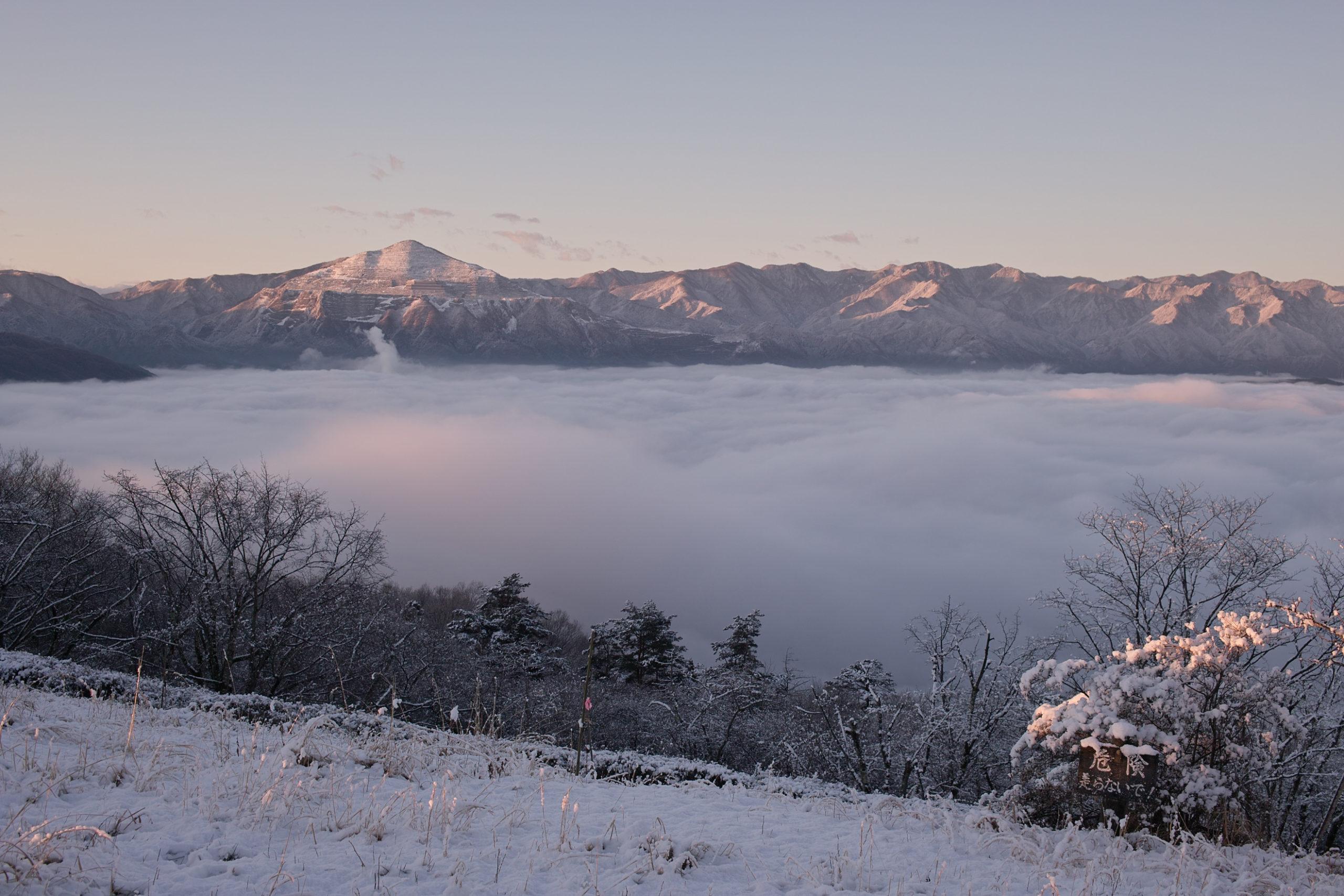 【幻想的】埼玉県秩父の美の山公園で美しすぎる雲海と積雪とのコラボ!!